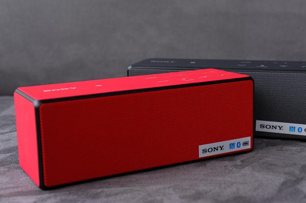 Sony SRS-X3-26