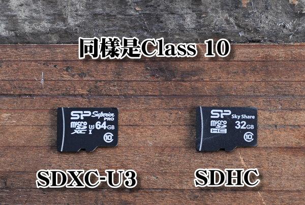 SP廣穎_SDXC_Class10_64G_4K-18