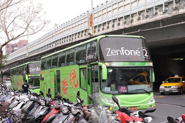 Zenfone2-千人體驗會-29-