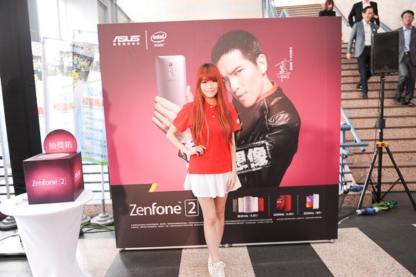 Zenfone2-1