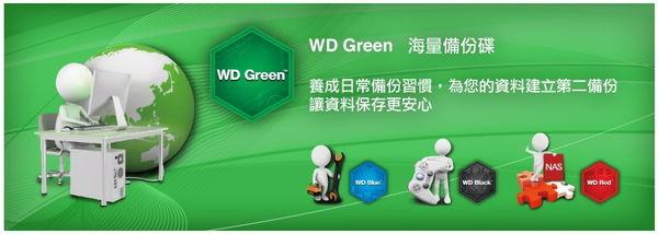 WD GREEN BACKUP.jpg
