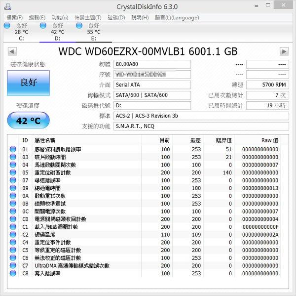 WD60EZRX DiskInfo.jpg