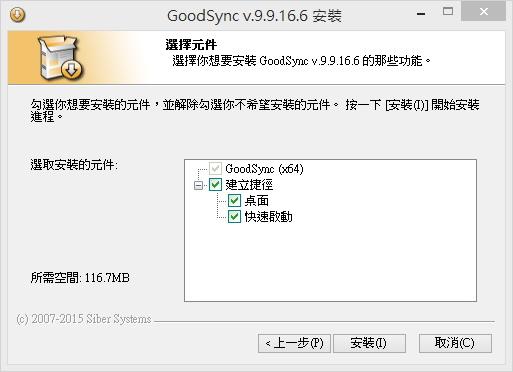 GoodSync-Installation-02.jpg