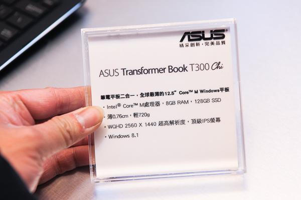 UX305_T300Chi_UX501-58