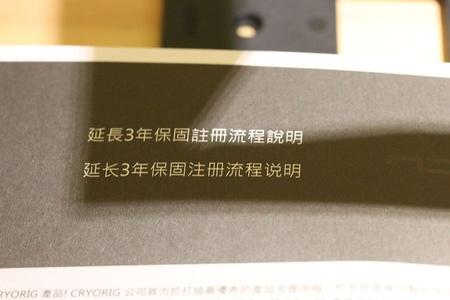 6Y-01.jpg