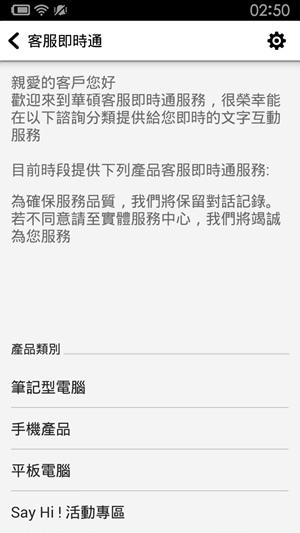Screenshot_2014-12-18-02-50-09