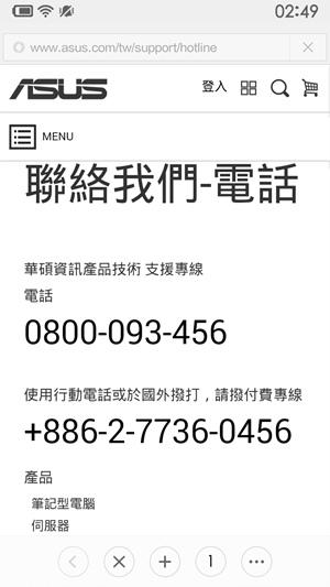 Screenshot_2014-12-18-02-49-17