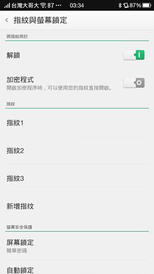 Screenshot_2014-12-29-03-34-14-308
