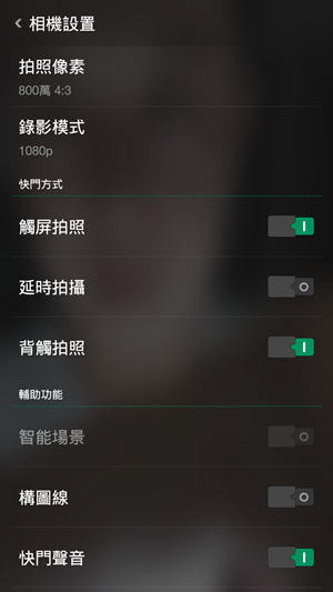 Screenshot_2014-01-05-13-22-43-995