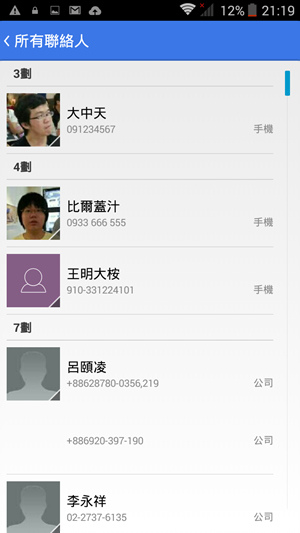 Screenshot_2014-12-30-21-19-03