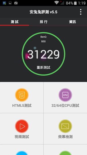 Screenshot_2014-12-31-01-19-35
