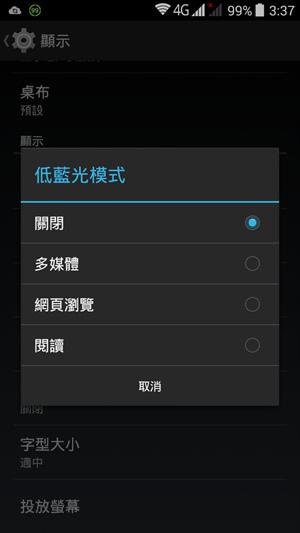 Screenshot_2014-12-27-03-37-52