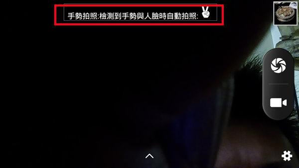Screenshot_2014-12-27-04-12-37