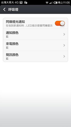 Screenshot_2014-12-10-23-06-55
