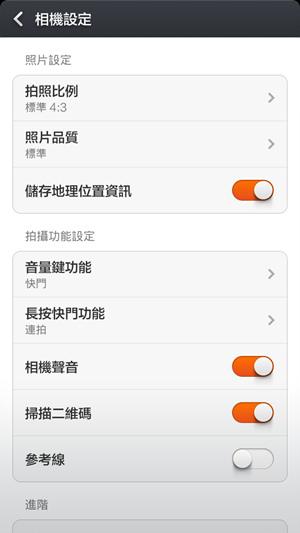 Screenshot_2014-12-10-23-27-36