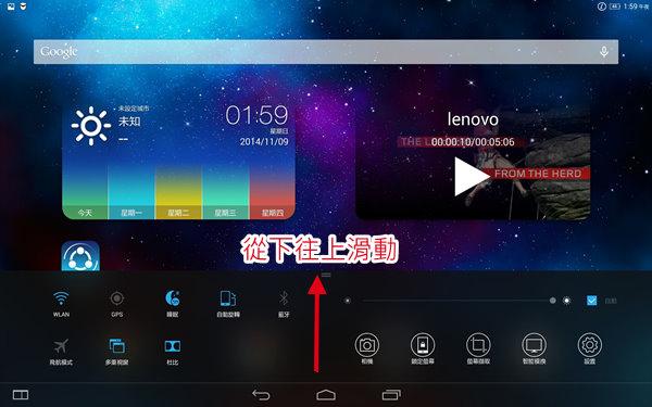 Screenshot_2014-11-09-01-59-48