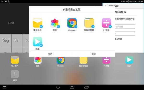 Screenshot_2014-11-09-02-57-19