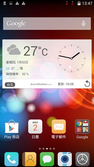 Screenshot_2014-01-02-13-47-29