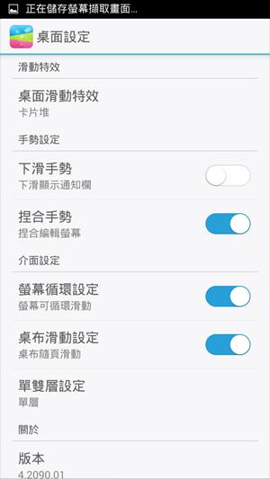 Screenshot_2014-01-02-13-47-53
