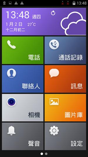 Screenshot_2014-01-02-13-48-15