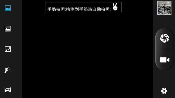 Screenshot_2014-10-08-18-10-16