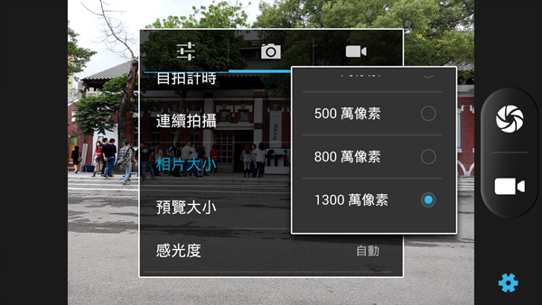 Screenshot_2014-01-01-09-02-05