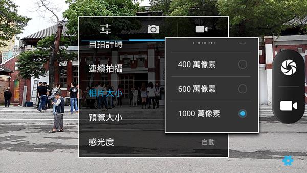 Screenshot_2014-01-01-09-01-57