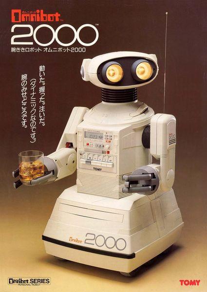 57390omnibot_2000_01