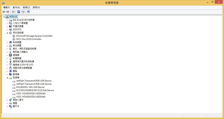 Windows 8.1 HW Device.jpg