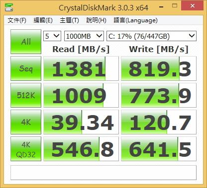 CrystalDiskMark.jpg