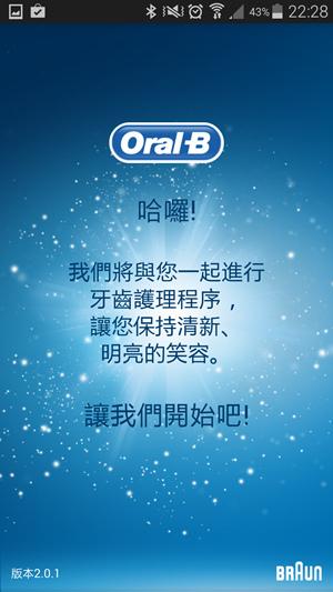 Oral-B35