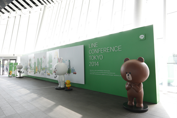 【圖一】今(9)日「LINE Conference Tokyo 2014」於東京舞濱劇場舉辦,會場以LINE的人氣角色佈置,增添活潑氣氛