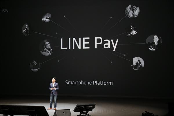 【圖四】LINE Pay是一個支付系統,讓用戶可以在手機上利用LINE的應用程式來支付