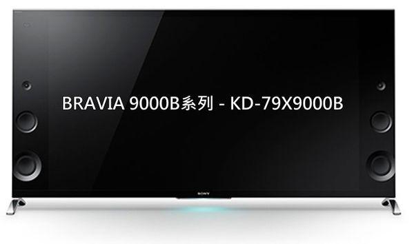 2014071126541