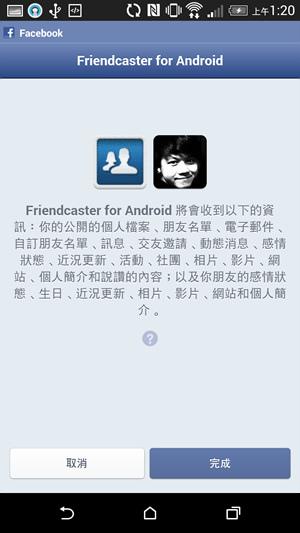 Screenshot_2014-09-01-01-20-44