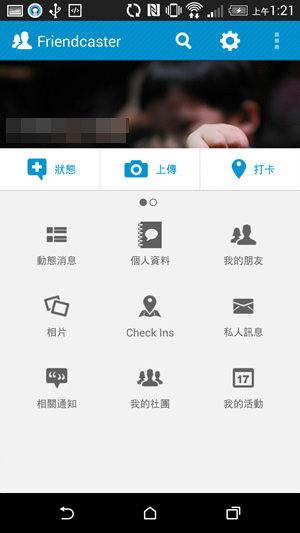Screenshot_2014-09-01-01-21-39