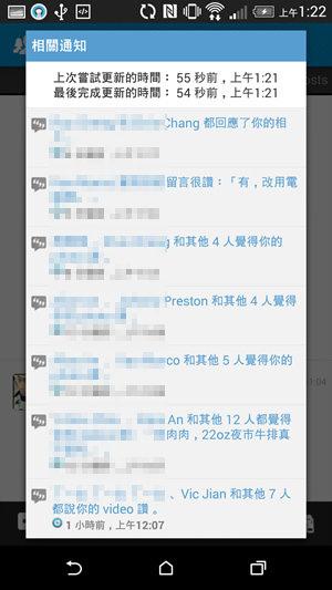 Screenshot_2014-09-01-01-22-12