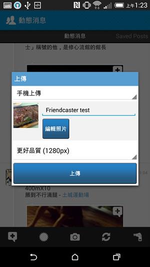 Screenshot_2014-09-01-01-23-21