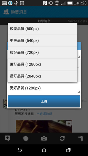 Screenshot_2014-09-01-01-23-28