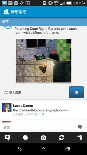 Screenshot_2014-09-01-01-24-15