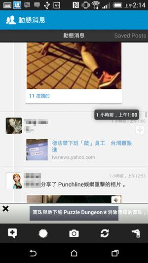 Screenshot_2014-09-01-02-14-38