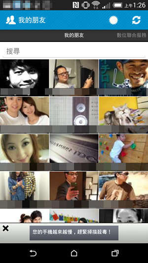 Screenshot_2014-09-01-01-26-13