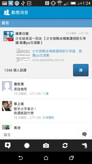 Screenshot_2014-09-01-01-24-59