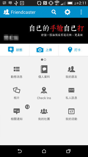 Screenshot_2014-09-01-02-11-26