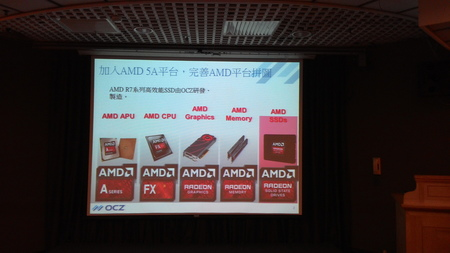 AMD 5A Platform.jpg