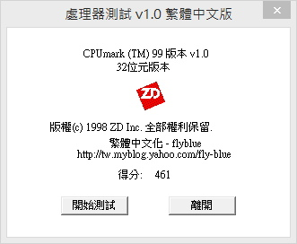 CPUMARK99-461.jpg
