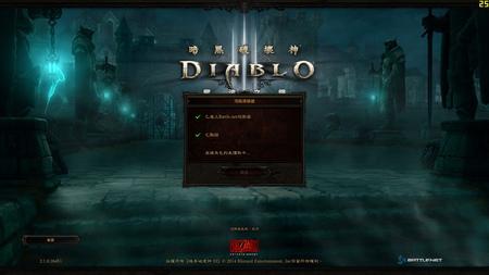 Diablo III-01.jpg