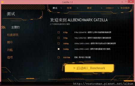 CatZilla 1080P.jpg