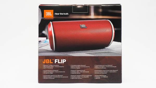 flip2-6