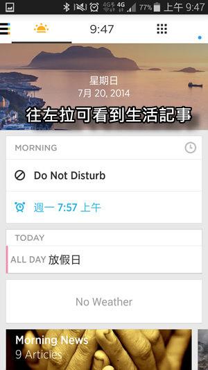 Screenshot_2014-07-20-09-47-40